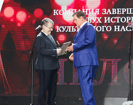 В Красноярске озвучены победители премии «Человек года – 2017»