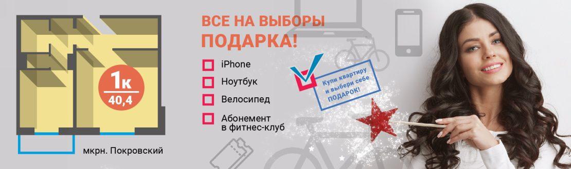 https://usk-sibiryak.ru/wp-content/uploads/2018/03/2018-03-06_12-58-26-1-1110x330.jpg
