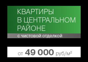 Оффер