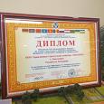 УСК «Сибиряк» победил в Международном конкурсе строительных организаций