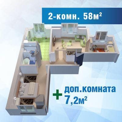 2-комнатная 58м2
